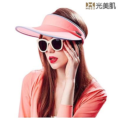 HOII光美肌-后益先進光學布機能美膚光防曬大太陽帽(紅光)