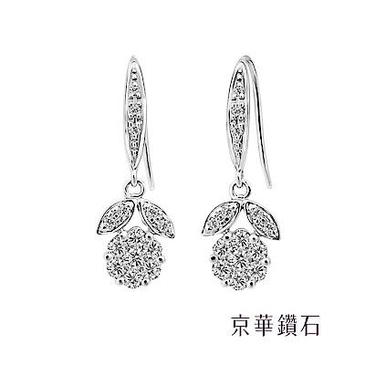 京華鑽石  鑽石耳環18K 蕾絲花耳環 0.45克拉