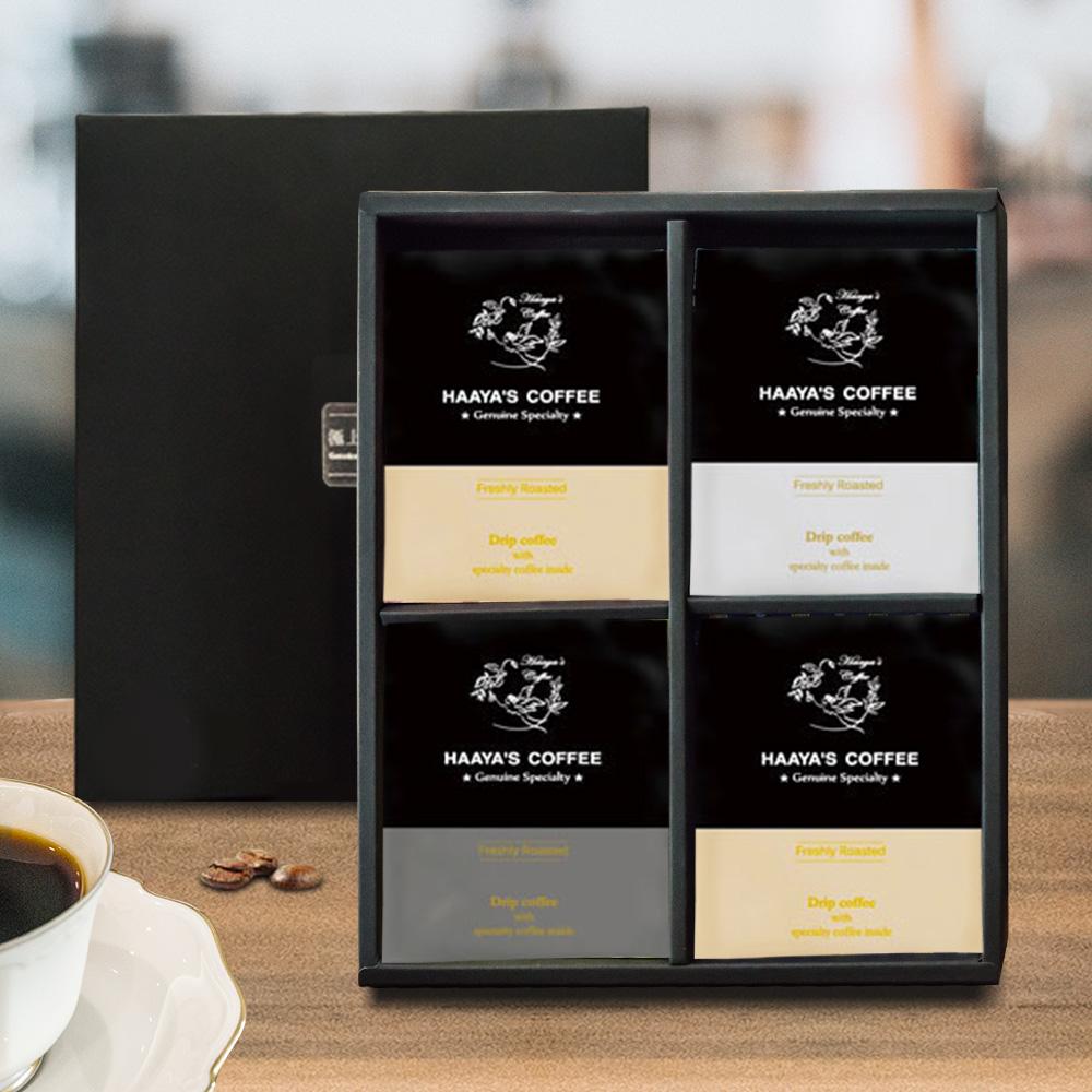 哈亞咖啡 極上系列 經典款濾掛式咖啡禮盒CL02(12g*24入)