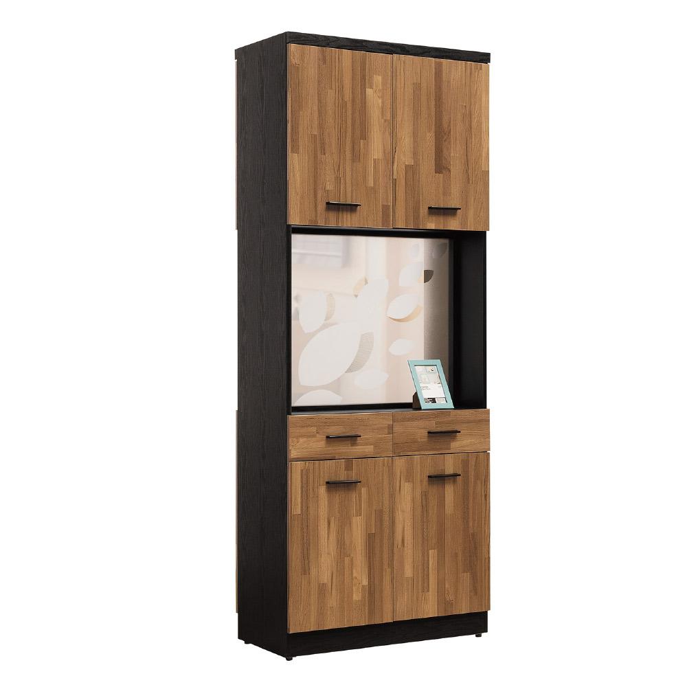 文創集 皮斯德現代2.7尺木紋雙面櫃/隔間櫃-80x38x197cm-免組