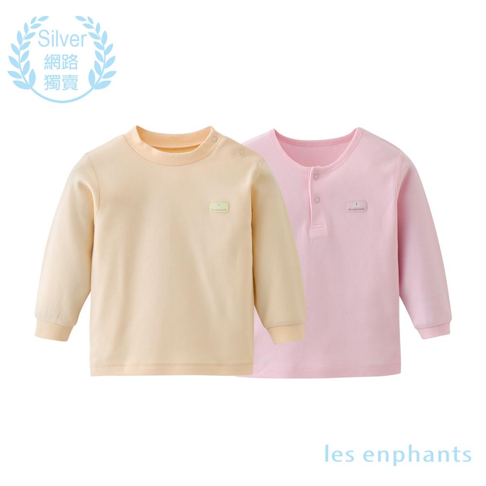 les enphants 精梳棉系列素面上衣(共2色)