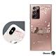 Corner4 Samsung Note 20 Ultra 奧地利彩鑽雙料手機殼-午茶貓咪 product thumbnail 1
