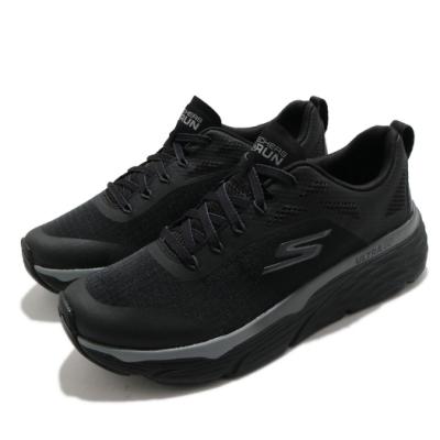 Skechers 慢跑鞋 Max Cushioning 男鞋 極致避震 緩衝 回彈 舒適 加厚中底 黑 灰 220063BBK