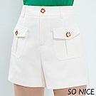 SO NICE簡約造型雙口袋短褲