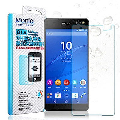 MONIA Sony Xperia C5 Ultra 大大機日本頂級疏水疏油9H鋼化玻璃膜