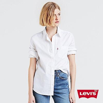 Levis 襯衫 女裝 簡約素色