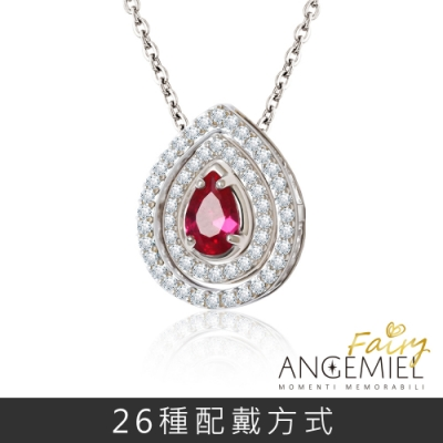 Angemiel 925純銀項鍊 Fairy精靈-真愛永恆 套組