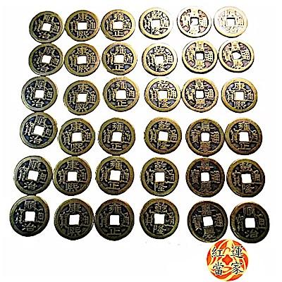 紅運當家 多用途36枚古銅錢 ( 附紅線及說明書)