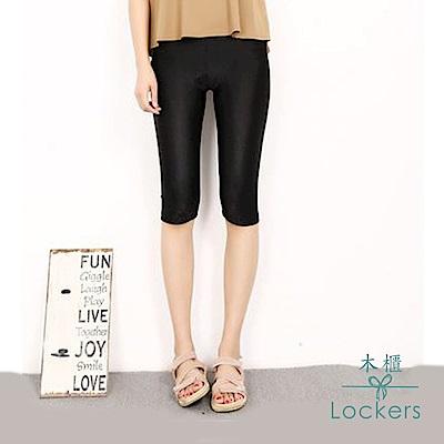 Lockers 木櫃 光澤亮絲顯瘦七分內搭褲-3色