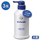 台塑生醫 抗菌洗手乳 400gx3瓶
