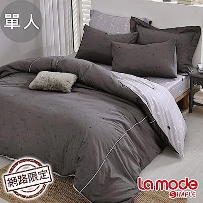 La Mode寢飾 汪汪星球100%精梳棉兩用被床包組(單人)