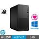 HP Z2 G5 Tower 工作站 W-1250P/16G/M.2-1TB+1TB/500W/W10P product thumbnail 1