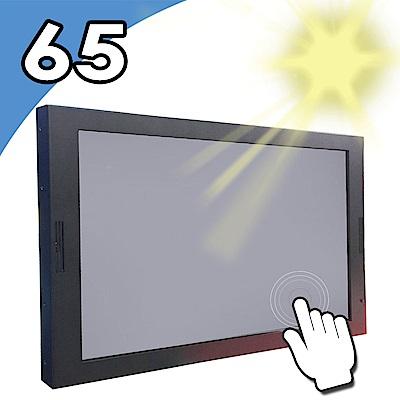 Nextech I 系列 65吋 室外型 紅外線多點觸控螢幕(高亮度)