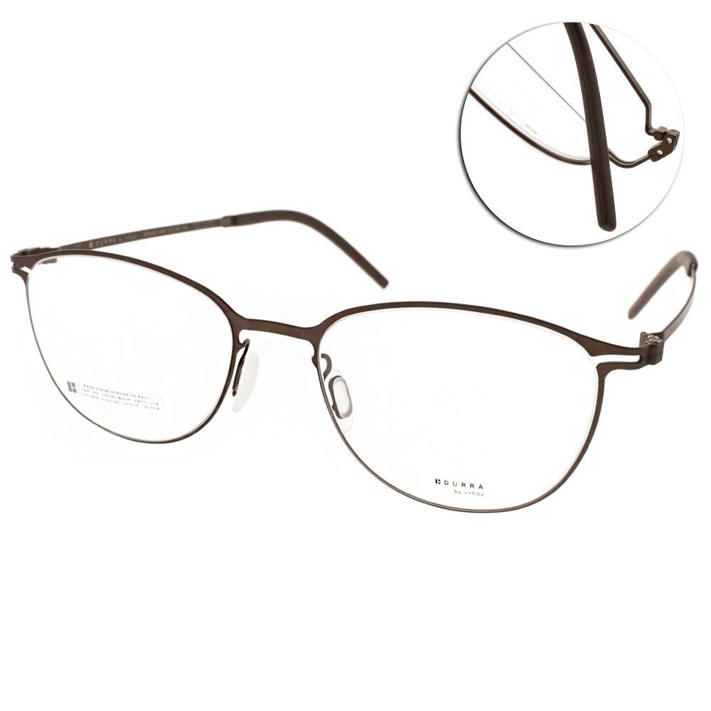 VYCOZ眼鏡 DURRA系列 薄鋼 潮流設計款 /棕 #DR9005 BRN