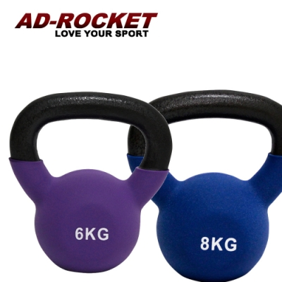AD-ROCKET KettleBell 頂級鑄鐵壺鈴 超值組合(6+8KG)