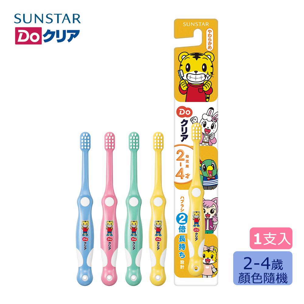 日本三詩達 巧虎牙刷(2-4歲)單支入(顏色隨機)