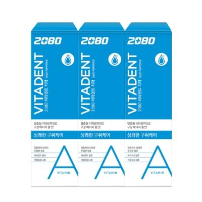 韓國2080 維生素牙膏120gX3