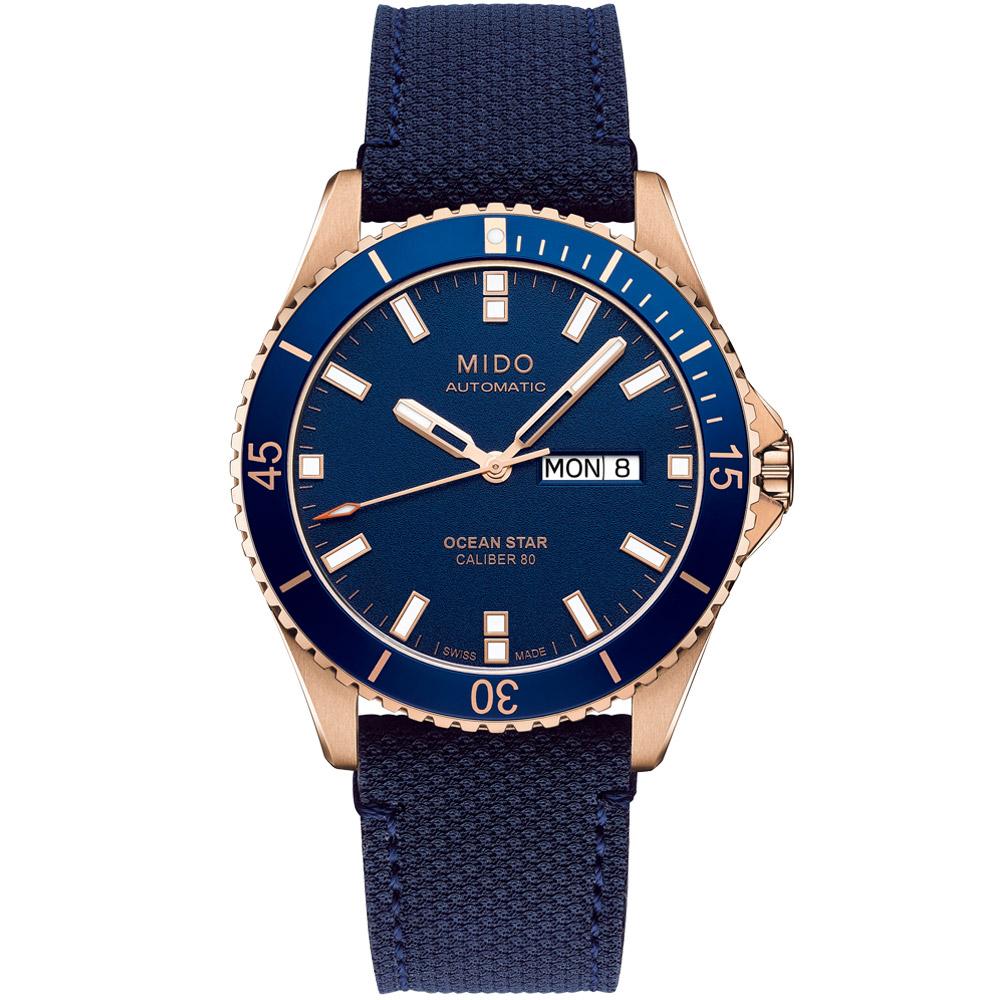 MIDO美度 海洋之星 動力儲存80H潛水200米機械錶-藍