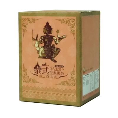 山本富也 維納斯泰式皇家奶茶 防彈系列