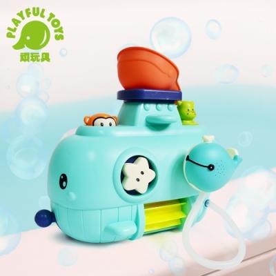 Playful Toys 頑玩具 潛水艇洗澡玩具(嬰幼兒沐浴)