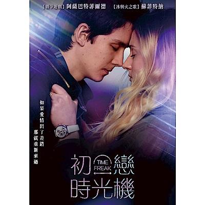 初戀時光機 DVD
