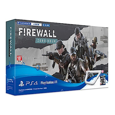 PS-VR-射擊控制器-FIREWALL-ZERO