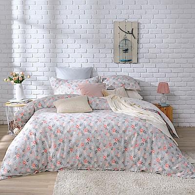 【BBL Premium】花蘊初綻100%精梳棉印花兩用被床包組(特大)