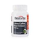 美國BestVite 必賜力綠咖啡精華膠囊1瓶 (60顆)