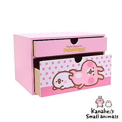 Kanahei 卡娜赫拉 兔兔&P助 橫式雙抽盒 桌上收納 文具收納 飾品收納
