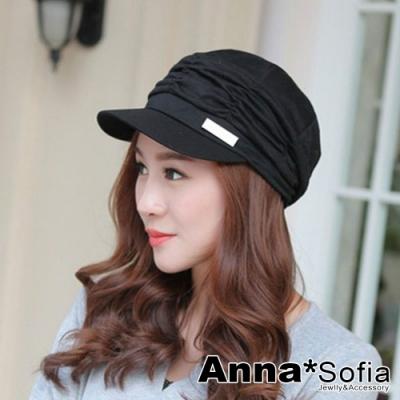 【2件75折】AnnaSofia 層次抓皺飾牌 棉質報童帽貝蕾帽(黑系)
