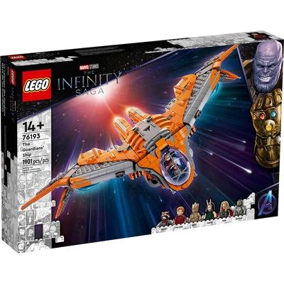 樂高LEGO 超級英雄系列 - LT76193 The Guardians Ship