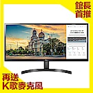 LG  21:9 IPS 29型廣視角電競螢幕 29WK500-P