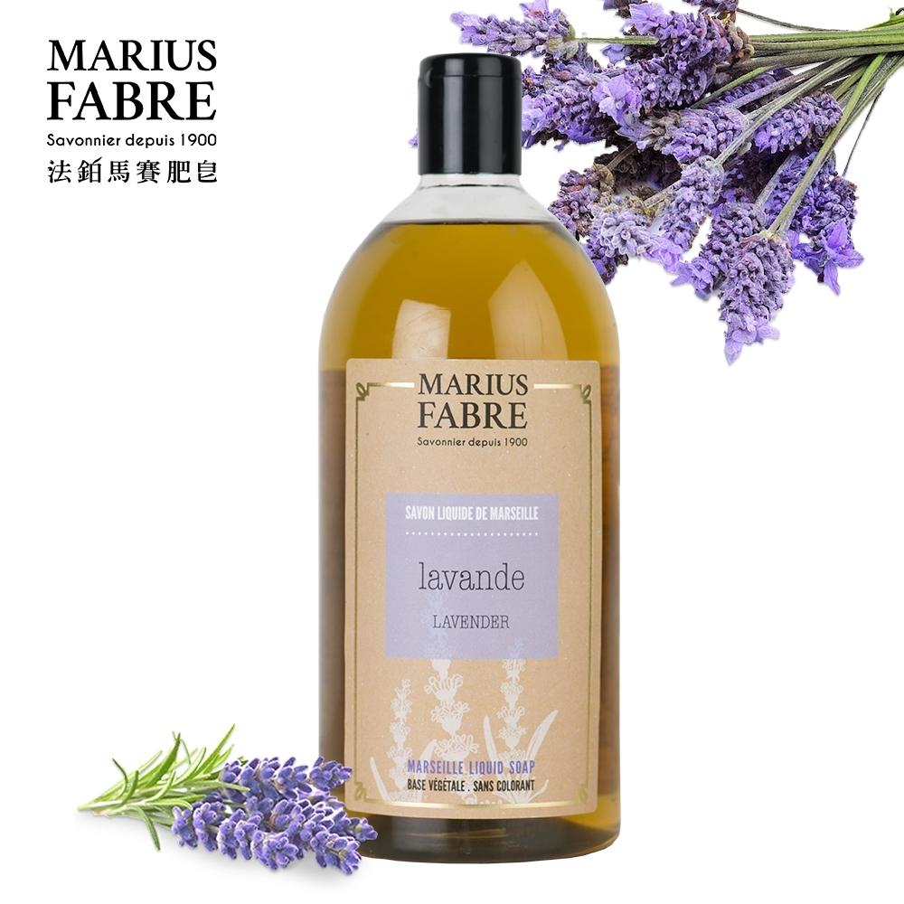 法國法鉑-薰衣草草本液體皂-1000ml-瓶