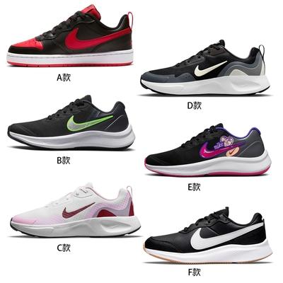 【時時樂限定】NIKE 緩震慢跑運動籃球鞋-大童鞋(共六款)