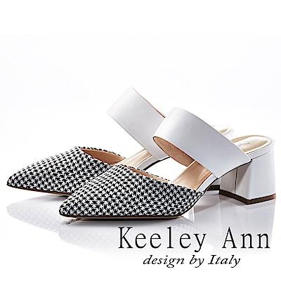 Keeley Ann 魅力大方~千鳥格紋尖頭中跟穆勒鞋(白色-Ann)