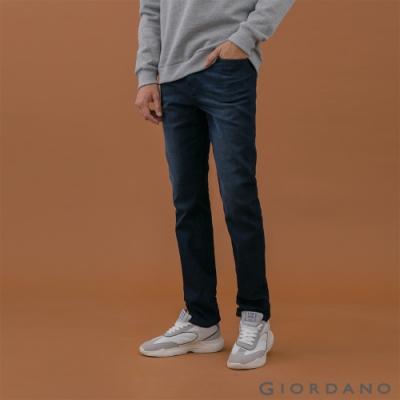 GIORDANO 男裝彈力修身牛仔褲 - 72 深藍