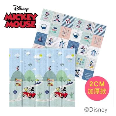 【Disney 迪士尼】攜帶型2CM加厚款摺疊遊戲墊- 米奇歡樂頌+米奇樂園