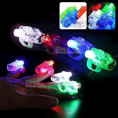 演唱會派對專用 LED手指燈 戒指燈-升級酷炫閃光變色 超值16入-贈電池kiret