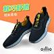 oillio歐洲貴族 男鞋 舒適彈性 緩衝抗震乳膠鞋 流行設計 黑色 product thumbnail 1