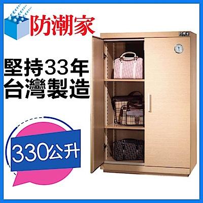 防潮家330公升大型防潮除臭鞋櫃/包包收納櫃(SH-390白橡木)