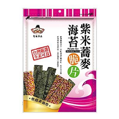 聖祖食品 紫米蕎麥海苔脆片(45g)