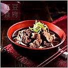 任選_紅豆食府 紅燒牛肉麵(420g/份,附乾麵 80公克)