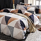 Grace Life 幾何世界 特大法蘭絨被套床包四件組