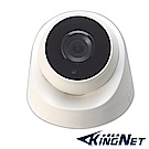 KINGNET帝網 監視器攝影機 HD1080P IP網路攝影機 室內半球 POE供電