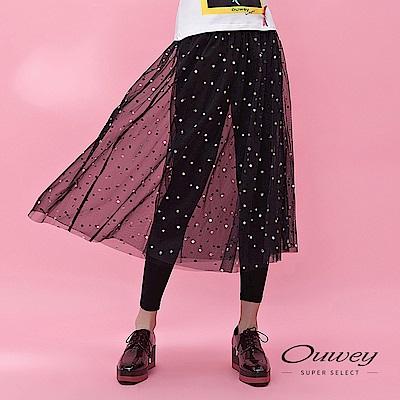 OUWEY歐薇 鑲蔥圓點刺繡假兩件網紗褲裙(黑)