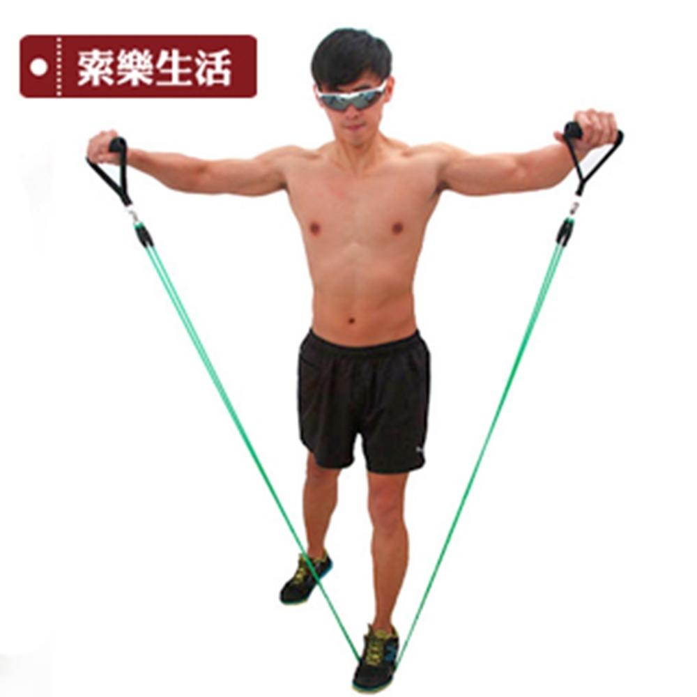 兩條健身拉力繩.韻律有氧瑜珈健身體能肌肉訓練乳膠拉力彈力繩