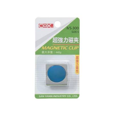 COX三燕 強力磁夾S MS-300 [顏色隨機]