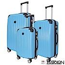 義大利BATOLON 風華再現TSA鎖加大ABS硬殼箱/行李箱 (三件組 天空藍)