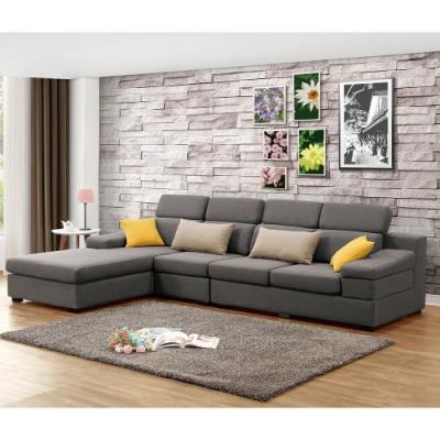 H&D 伊麻L型灰色布沙發
