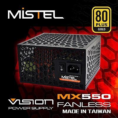 密斯特 MISTEL VISION MX550 FANLESS 金牌 無風扇